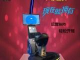 9DVR虚拟现实设备VR骑马全套设备厂家直销
