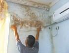专业房屋防水补漏,所有房屋综合防水问题维修