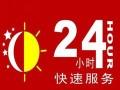 欢迎访问%芜湖皇明热水器售后服务维修咨询欢迎您