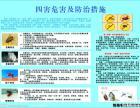 湘潭捷邦专业灭鼠,杀虫,灭四害