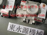协易冲床电磁阀,MVS-3504YCK气阀