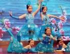 天津成人舞蹈培训一对一及单位集体年会舞蹈演出节目编排