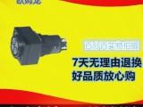 M2BJ-BH24D欧姆龙按钮开关蜂鸣器