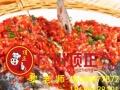 剁椒鱼头 干锅鱼4季经营没有淡季来广州顶正技能培训