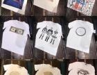 广州国际品牌贸易中心批发零售一线品牌男装