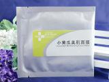 小黄瓜美肌面膜 保湿祛皱纹面膜加工 蚕丝面膜代理 微信爆款面膜