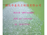 湖北帝鑫现货供应吲哚乙酸原料,生产厂家价格巨献中