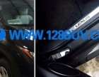 RX200T电动尾门 RX200T双杆电吸尾门