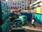 齐齐哈尔静音发电机租赁+柴油发电机租赁+二手发电机出租