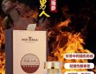 亚洲先生黄精海参有哪些作用有无副作用