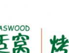 重庆首创主题烤肥肠开始加盟啦 带你月入三万 巴适窝