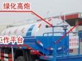 国五东风5吨园林绿化洒水车多少钱