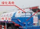 国五东风5吨园林绿化洒水车哪里价格便宜1年100万公里11.7万