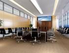 中山路迪康财富大厦使用120米23万精装办公格局