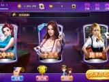 武汉游戏开发 手机游戏APP开发,地方特色游戏开发