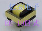 EE19高频变压器;开关电源变压器,电子变压器