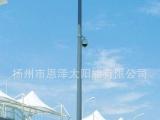 【供应】中、高杆灯、太阳能及LED灯具、