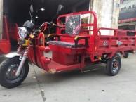 跑车赛摩 三轮车都可以分期0首付买车骑回家