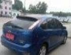 福特福克斯两厢2009款 1.8 手动 舒适型-深蓝色小型轿车,