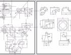 海口效果图打印 CAD出图,承接大图复印,打印蓝图 CAD