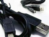 供应MP3/MP4数据线 5P梯型 T型口 全铜线芯 加粗线 1