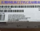 回收西门子plc模块443-5DX04