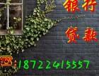 天津房屋短期拆借对房产属性没有限制