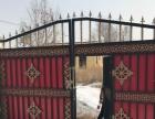 迁离新疆宅基地便宜出售