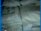 专业生产防染盐 25/包 品质保证 支持支付宝交易