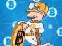 币圈微信社交聊天直播软件开发,区块链交易所开发