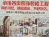 亳州-房产3室2厅-53万元