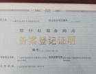 广元康辉国际旅行社有限责任公司老城店