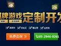 QQ同时在线竞猜游戏防封版系统开发