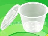 500ML小圆注塑型 一次性碗 透明环保碗 打包碗 汤粥碗