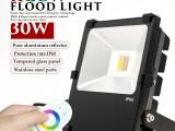 30W RGBW 智能遥控 投光灯 泛光灯