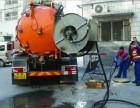 郑州新密化粪池清理 市政大中小管道疏通清淤 高压水车清理喊道