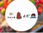 蜀江烤鱼加盟费用/项目优势/加盟详情