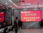 南宁百讯电子科技LED显示屏安装租赁