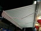 户外遮阳蓬露台遮阳棚 三亚恒进帐篷厂 专业设计安装
