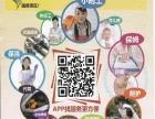 延边玖五零捌一家庭服务中心招聘月嫂、护工加盟商