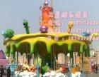 三星公园游乐设备虫虫甜蜜村厂家直销