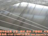 O态3003铝板 3003拉伸铝板 折弯