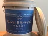 百色环氧修补砂浆 环氧胶泥 高和牌 厂家直销