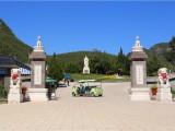 北京市昌平區,桃峰陵園,各個園區的墓地價格