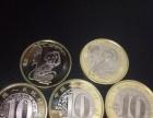 猴年生肖纪念币转让