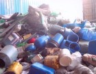 石家庄塑料回收有限公司 塑料进行分类回收厂家估价