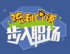 北京朝阳酒店英语培训机构哪家好,酒店英语口语培训,中外教学