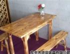 厂家直销火焰鹅餐厅桌椅,醉鹅餐厅桌椅,农庄桌椅,碳化木