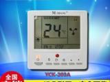 供应名象品牌中央空调开关按键式液晶风机盘管房间温控控制器面板