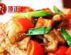 川湘菜的做法 重庆小面基础培训 酸辣粉